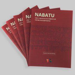 nabatu_1